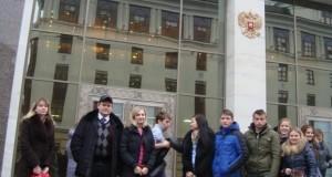 Студенты в Совете Федерации