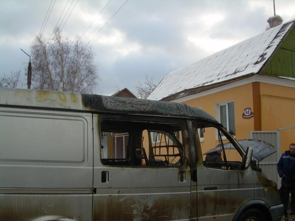 пожар машины