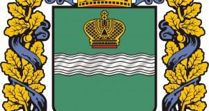 gerbkalugobl
