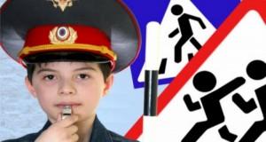 pomoshhnik_policii_627