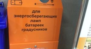 контейнер в министерстве