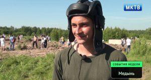 sobyitiya-nedeli-ot-1-iyulya-16