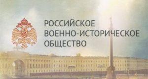1425295315_rvio2_novyy-razmer