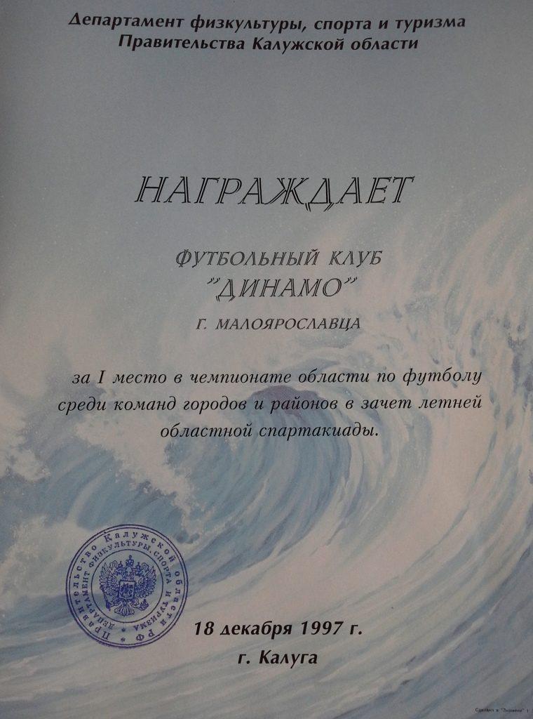 20170418_131230
