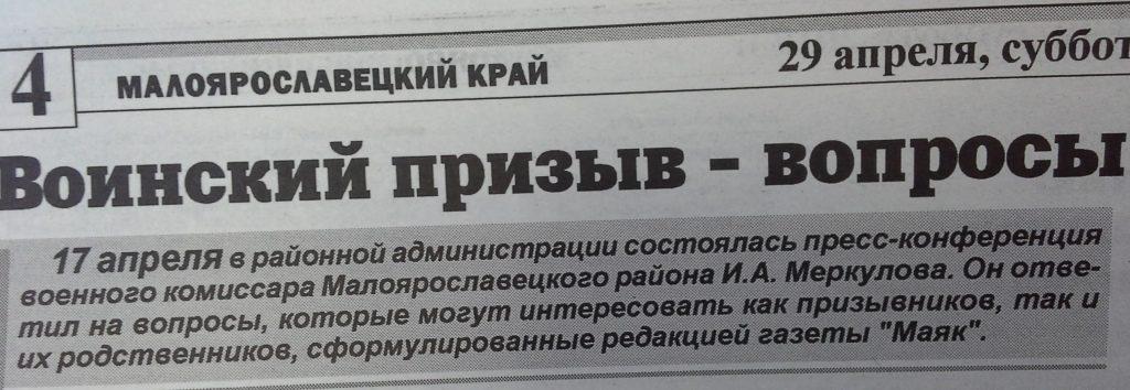 kopiya-20170428_145420
